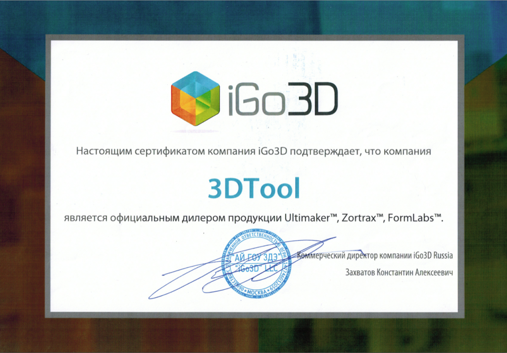 Certification_igo3d
